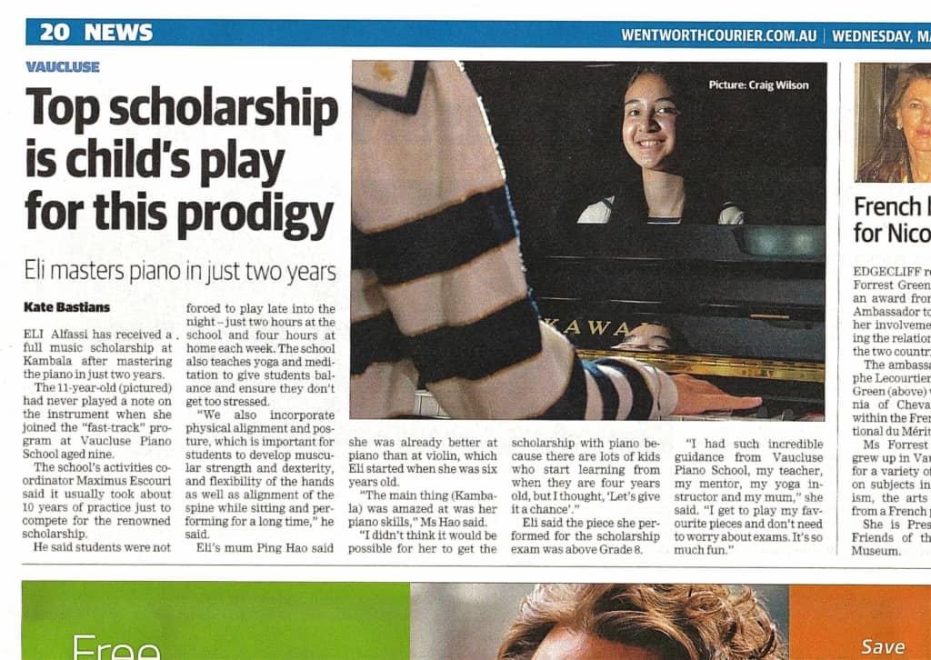 Top Kidz Scholarship Recipient